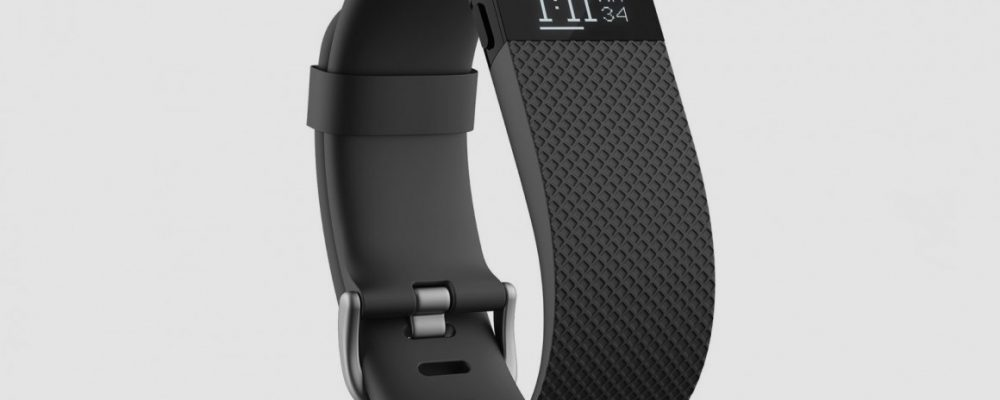 3 Reasons to Buy the Fitbit Charge HR